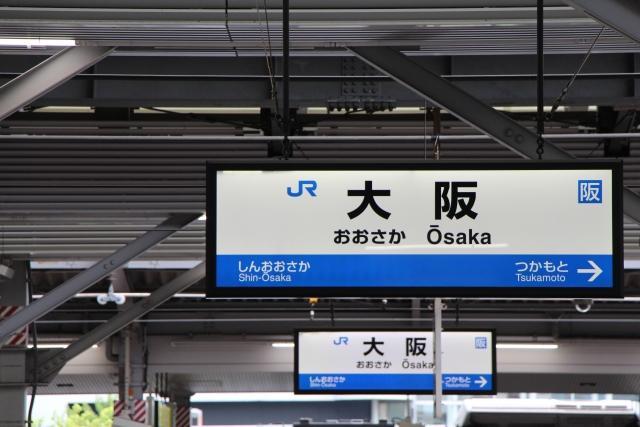 大阪のキャバクラの特徴や客層を調査